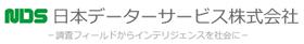 12_日本データサービス
